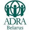 ADRA Belarus