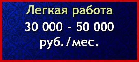 кредит от частника пенза объявления работа