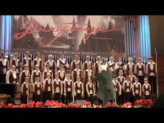 ИВАНОВИЧИ «Дунайские волны», Владимирская хоровая капелла мальчиков и юношей