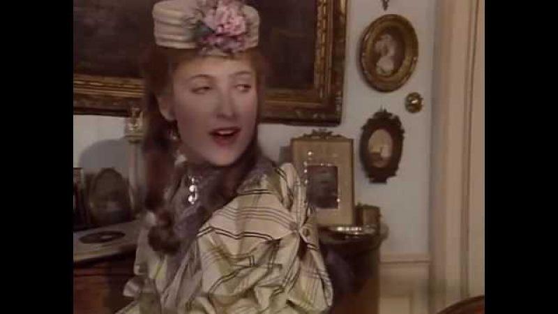 Веер леди Уиндермир Lady Windermere's Fan 1985