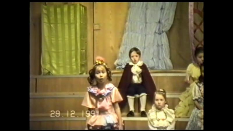 1991.12.29 Ц.КЮИ-КОТ В САПОГАХ.
