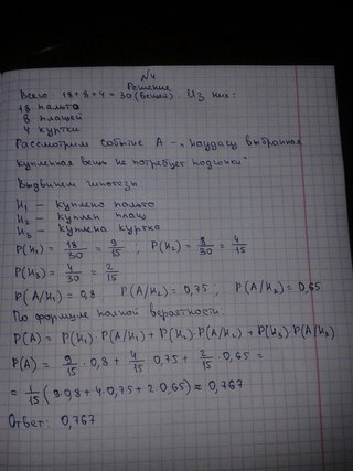 Выполнение контрольных работ по математике на заказ решения задач по математике в14