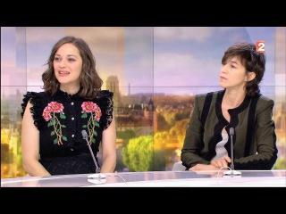 """Marion Cotillard & Charlotte Gainsbourg : INTERVIEW Film """" Les Fantômes d'Ismaël """" .HD1080p"""