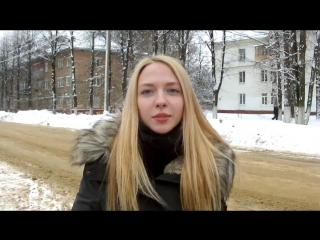 Экзамен ГИБДД (г. Ярославль  3 чел.)