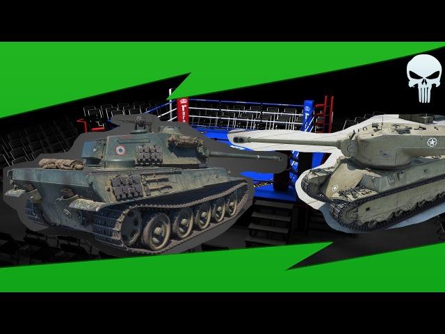 Korben Dallas Топ стрелок М6А2Е1 ГУСЬ ПРОТИВ АМХ М4 49 worldoftanks wot танки wot