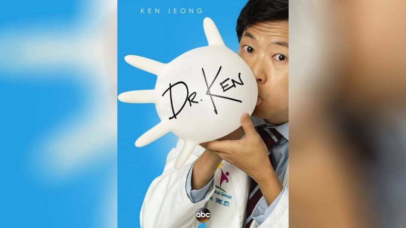 Доктор Кен 2015