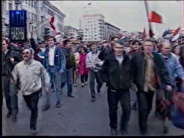 Навіны АТН (БТ, 26.04.1996) Чарнобыльскі шлях. ч.1