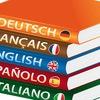 LIBERTY Language School