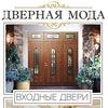 Дверная Мода | Входные и Межкомнатные двери|Омск