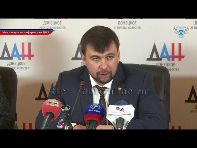 Пушилин Розведення сил в районі села Петрівське може відбутися 7 жовтня