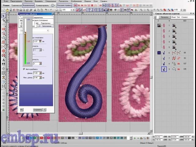 Выполнение однотипного элемента вышивки различными инструментами Wilcom EmbroideryStudio