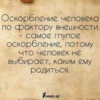 EtibarQahramanov