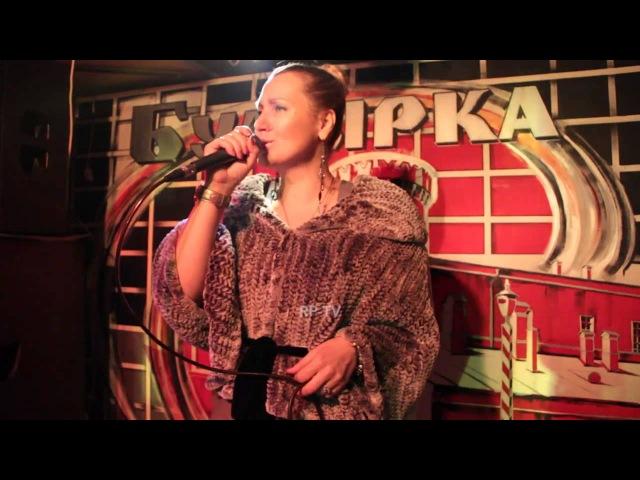 Светлана Питерская - Вдовы