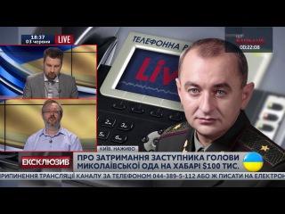 На взятке в 100 тыс. долларов задержали заместителя председателя Николаевской ОГА.