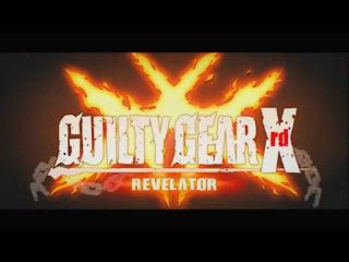 GG Xrd Revelator Arcade Opening - Big Blast Sonic