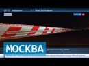 За информацию об убийцах полицейского назначена награда в 3 миллиона рублей