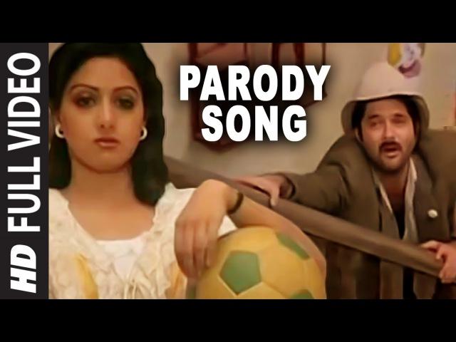 Parody Song Full Song Mr. India Anil Kapoor Sridevi