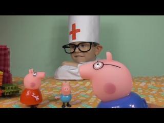 Смотреть Свинка пеппа заболела у Доктора, мультик про свинку Пепу, смотреть свинку пеппу