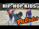 HIP-HOP KIDS | PARADOX | Macklemore And Ryan Lewis - Can't Hold Us