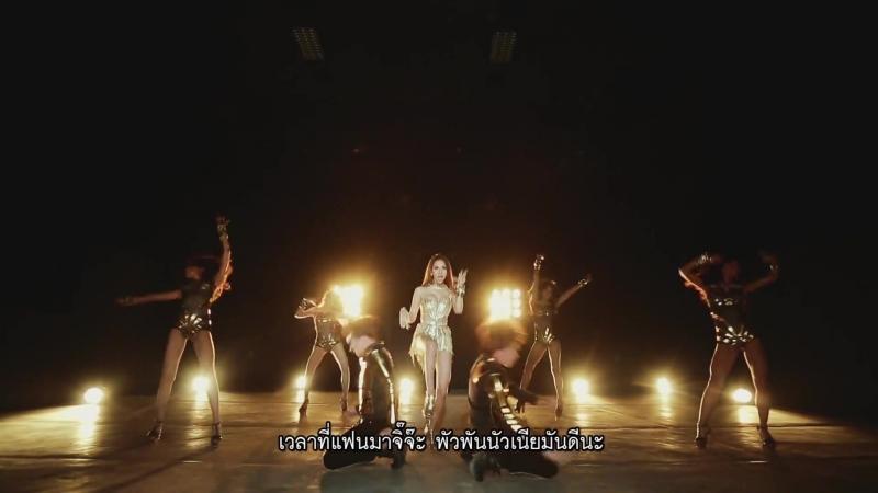 Official MV มีทองท่วมหัว ไม่มีผัวก็ได้ GOLD OR HUBBY؟ จ๊ะ อาร์ สยาม Jah R Siam
