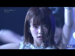 Perf AKB48 -  Bokutachi wa Tatakawanai + Talk @ Music Japan (18 May 2015)