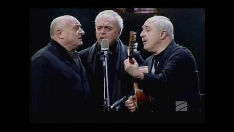 Cisperi Trio Saqartvelo Lamazo