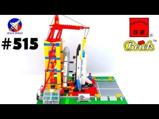 Обзор Конструктора Enlighten Brick Космическая серия - 515 Космическая станция, Ракета, Шаттл. #Лего