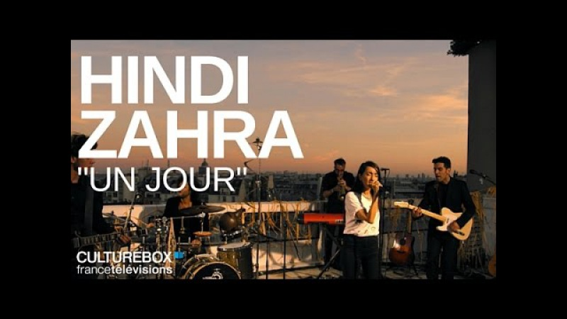 Hindi Zahra Un Jour Live @ Les Contes du Paris Perché