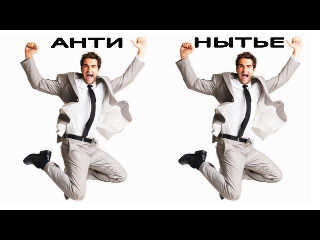 БМ ТВ. Банк идей - мастер класс Антинытьё: своё дело в кризис 28.01.2016