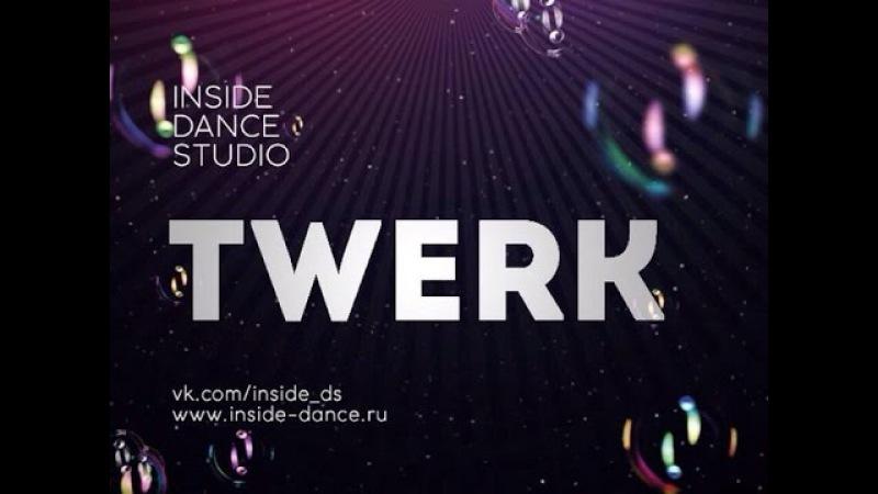 Презентация Inside Dance Studio Diamond music hall Twerk