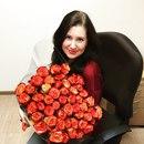 Елена Евстигнеева фотография #2