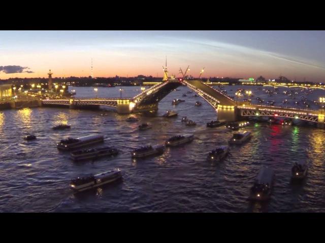Санкт Петербург белые ночи разведение мостов съемка с квадрокоптера