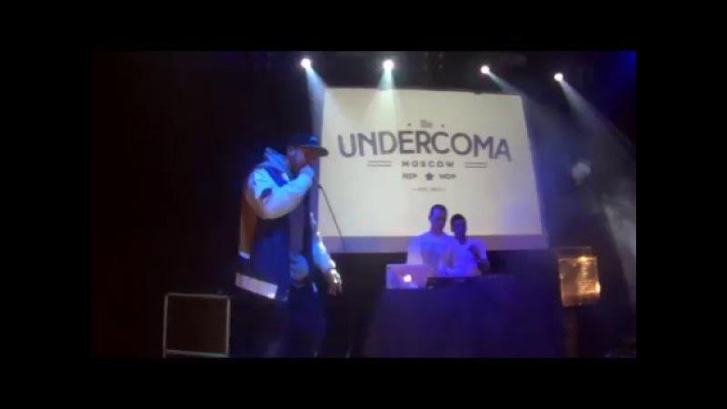BlowDoubleMurda ZKMN Live In Brooklyn Club 07 04 2016