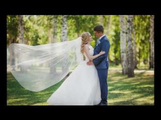 Наша свадьба! 15 июля 2016