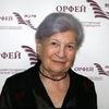 Гертруда Михайловна Троянова