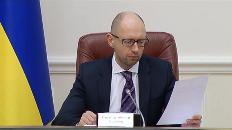 Яценюк зобов'язав ДФІ подати на розгляд Уряду звіт про перевірку найбільших державних компаній