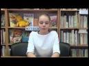 На конкурс Дети читают стихи для Лабиринт.ру. Софья Нехаева, 11 лет, Озерск