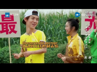 Running man china s3 (hurry up, brother) ep.2 1 часть (151106) [рус.саб]