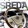Химчистка    Полировка - SREDA17