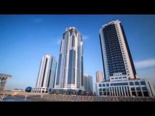 Чечня ГРОЗНЫЙ ГОРОД! 2016 / Chechnya GROZNY CITY! 2016