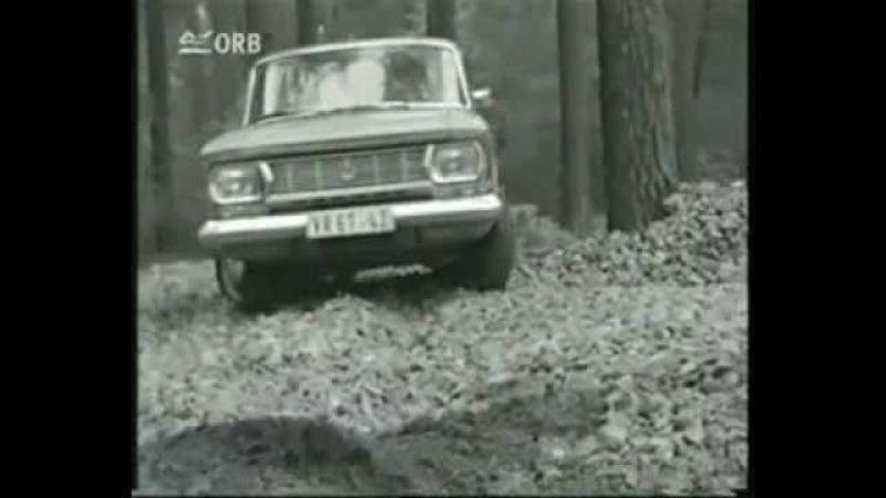 DDR Werbung Moskwitsch Testbericht