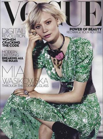Vogue Australia - July 2016