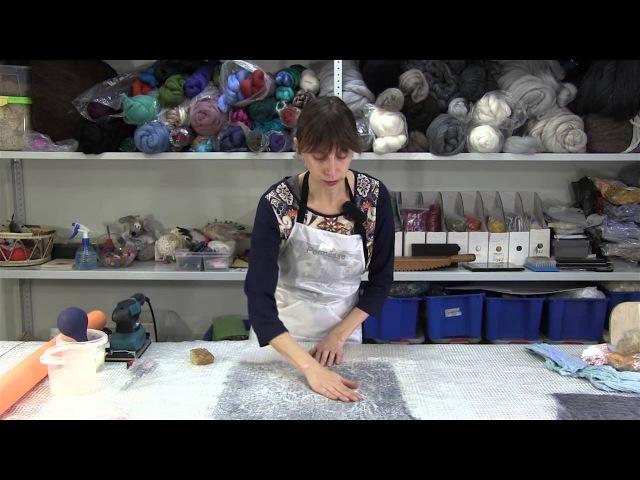 ✿Как создать неповторимые поверхности из шерсти и подручных материалов. МК валяние