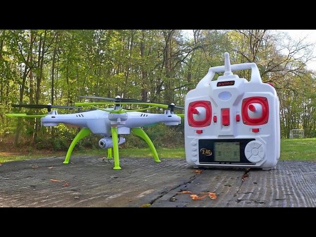 Syma X5HC 1 RC Quadcopter mit Höhenfunktion von Testbericht Testflug