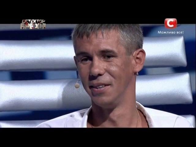Алексей Панин признался в регулярных гомосексуальных связях