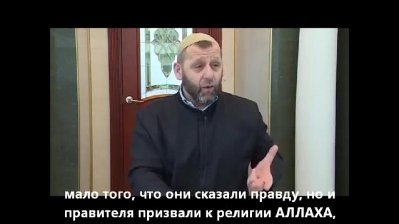 Хамзат Чумаков Проповедь от 03.10.2014 с субтитрами на русс. языке.