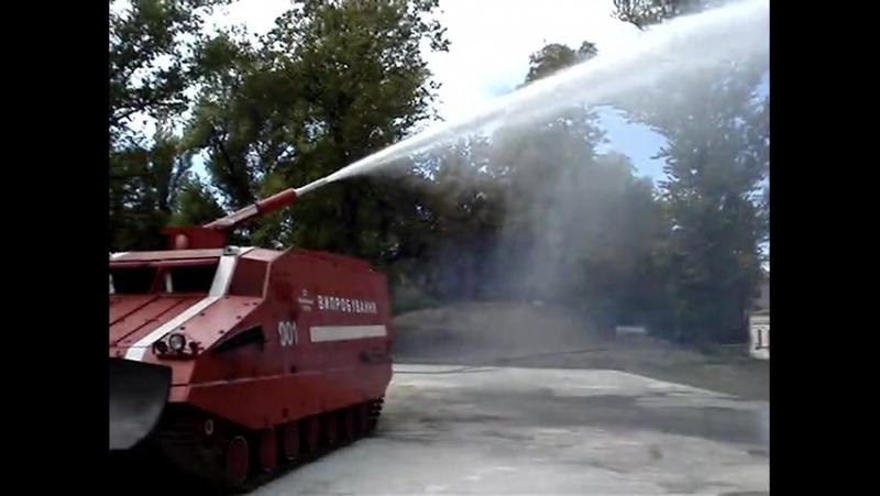 БТРЗ пожарный танк