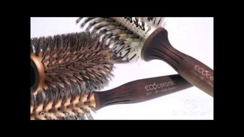OliviaGarden Ecoceramic в сети магазинов Золингер