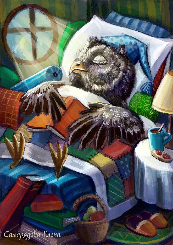 Доброй ночи от совы картинки