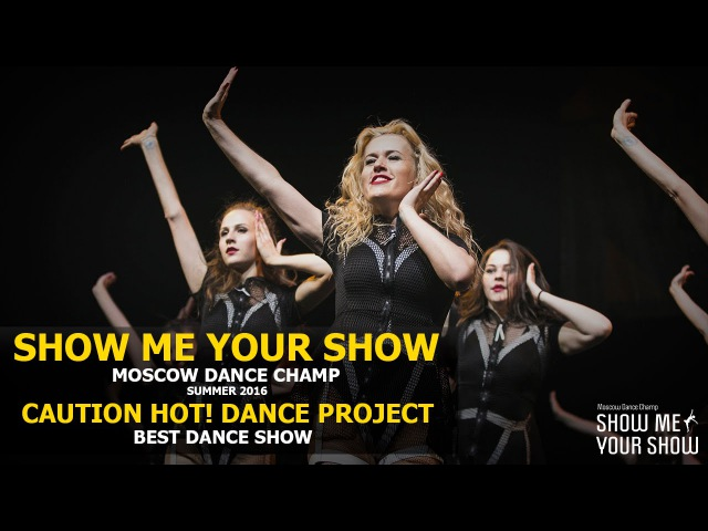 SMYS Champ Summer 2016 | Best Dance Show | CAUTION HOT! DANCE PROJECT